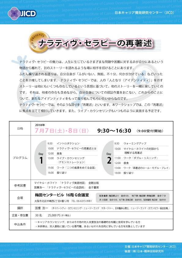 n201800516_pdf